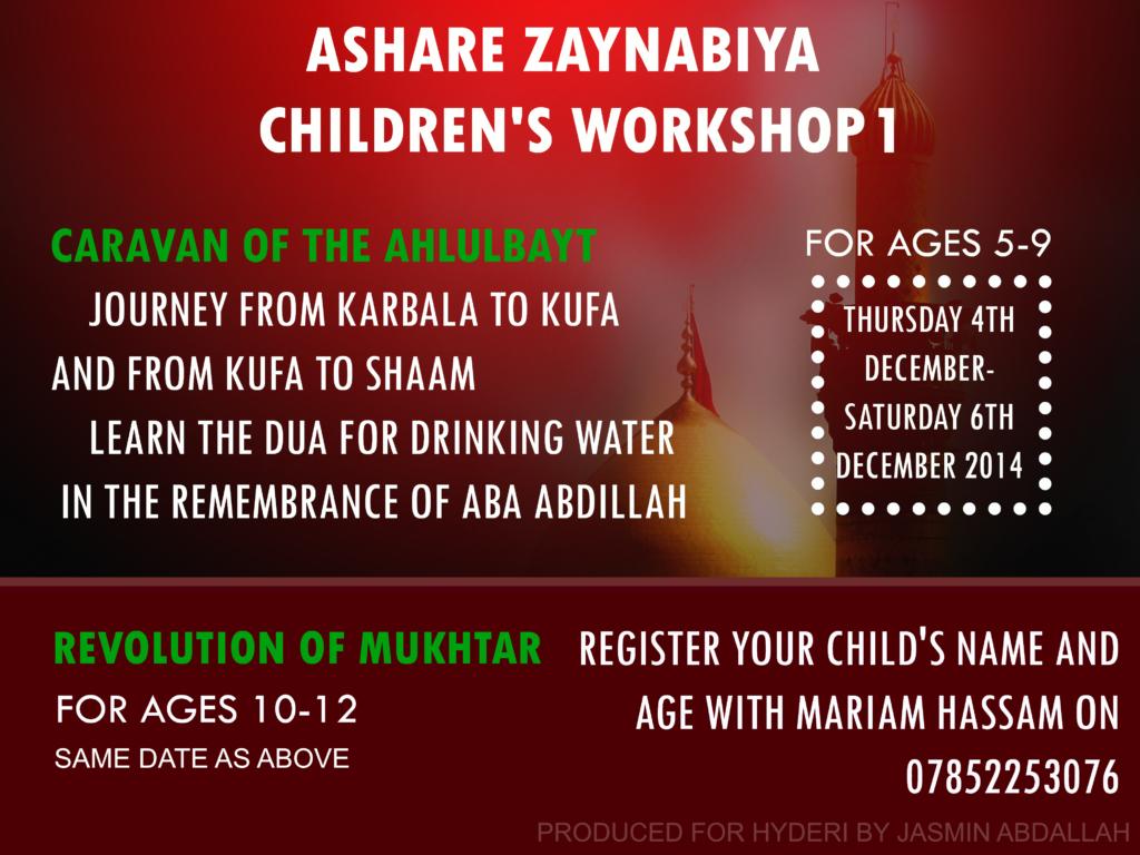 Ashra Workshop