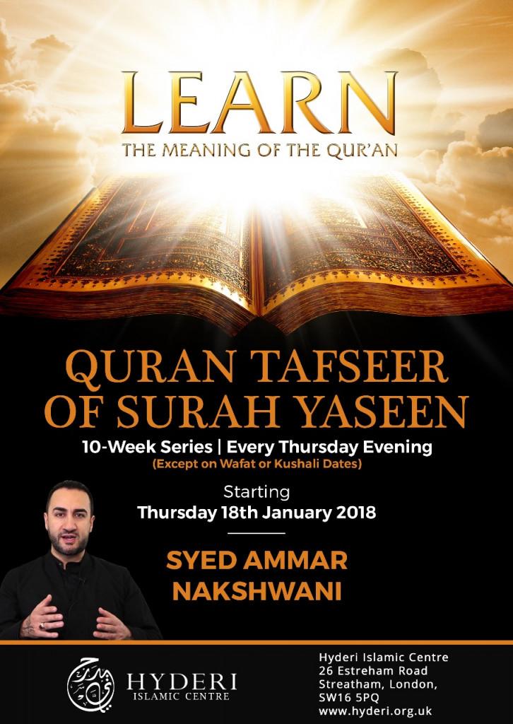 Quran Tafseer Of Surah Yaseen