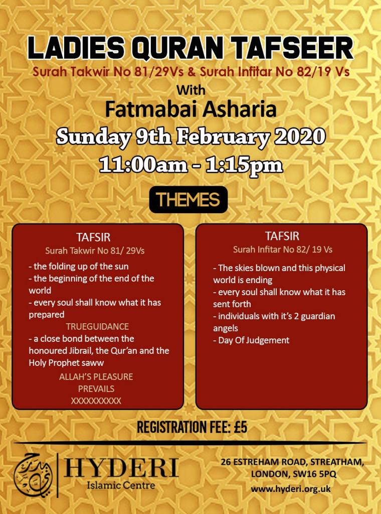 Fatmabai.jpg 9th Feb