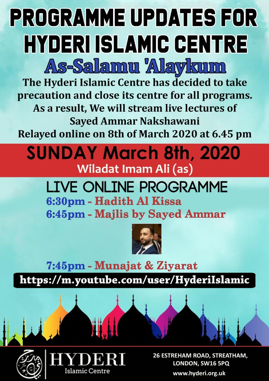 sunday 8th march